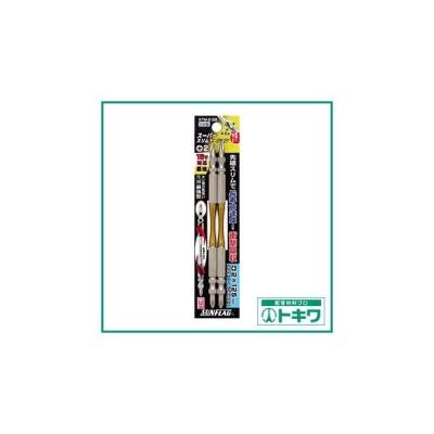 サンフラッグ スーパースリムトーションビット #2×125mm (2本入) ( STM-2125 ) (株)新亀製作所