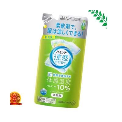 【「2個セット」ハミング 涼感テクノロジー スプラッシュグリーンの香り つめかえ用 400ml[代引選択不可]】