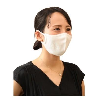 ミツフジ 100回洗える夏マスク/hamon AG(ハモン エージー)マスク ホワイト
