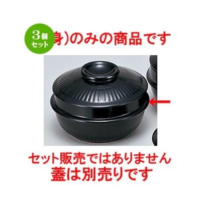 3個セット チゲ鍋 韓国食器 / 19cmサンゲタン鍋(身) 寸法:19 x 10cm
