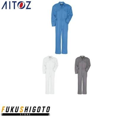 AITOZ 500 つなぎ S-LL 【秋冬対応 作業着 作業服 アイトス】