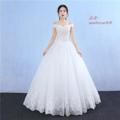 プリンセス ウエディングドレス 二次会 aライン 通販 姫 格安 安い プリンセスライン オーダー ドレス ウェディングドレス ロング 花嫁 結婚式 ゴージャス