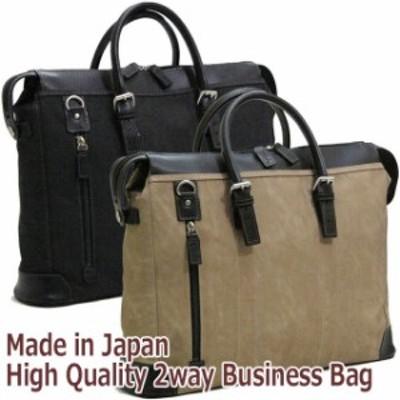 ビジネスバッグ ブリーフケース  日本製 織人 バックスキン調 レトロ感のある本革付属 2WAYカジュアルビジネスバッグ
