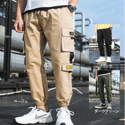 カーゴパンツ メンズ 秋 ズボン 九分丈 ミリタリー ワークパンツ イージーパンツ コットン100% ミリタリーパンツ 長ズボン かっこいい リラックス ポケット付き