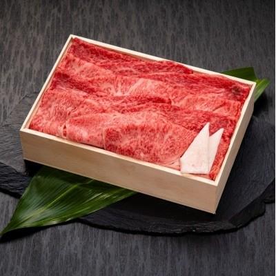 【A5・A4等級】黒毛和牛 隠岐牛ロース・上赤身すき焼き用500g