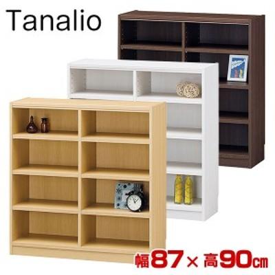 本棚 オープンラック タナリオ 幅87×高90cm TNL-9087 Tanalio ブックシェルフ 壁面本棚 カラーボックス 本棚 本収納