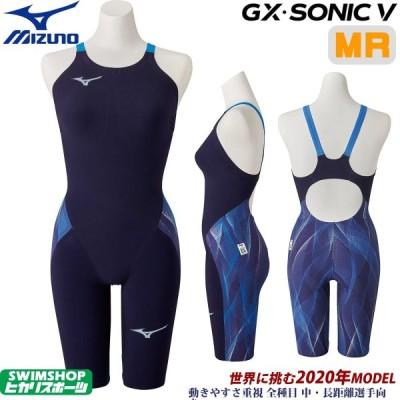 ミズノ 競泳水着 レディース GX SONIC5 MR マルチレーサー オーロラ×ブルー ハーフスーツ 選手向き MIZUNO 2020年モデル N2MG0202