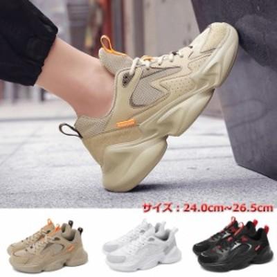 シークレットシューズ メンズシューズ 7cmアップ 背が高くなる靴 白 スニーカー 黒 ランニングシューズ 通気 軽量 カジュアル 靴