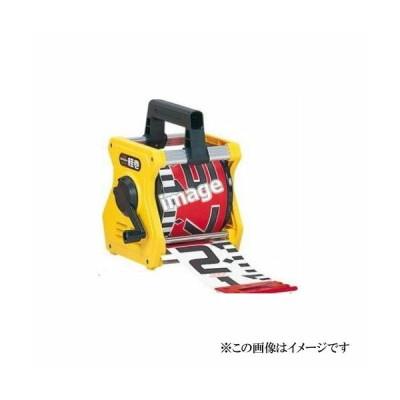 タジマ 軽巻ケース(テープロッド用スタンド)(幅60mm・サイズM)  KM06-MST