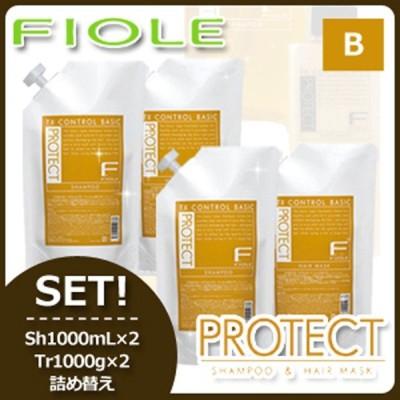 フィヨーレ Fプロテクト ベーシックタイプ シャンプー 1000mLx2 + ヘアマスク 1000gx2 セット 詰め替え