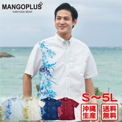 かりゆしウェア サウスエナジー ボタンダウン(ビジネスフィット) | メンズ 沖縄 アロハシャツ 結婚式 MANGO PLUS マンゴ プラス