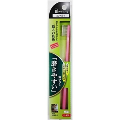SLP−01磨きやすい歯ブラシコンパクトフラット 【 ライフレンジ 】 【 歯ブラシ 】