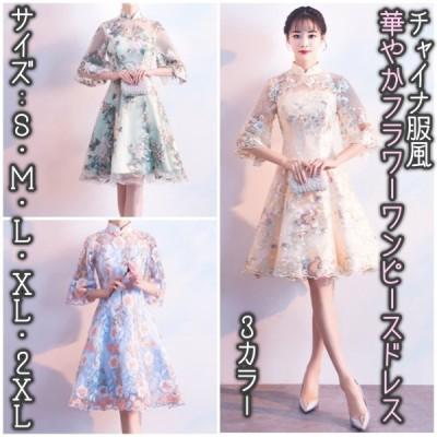 華やか フラワー ワンピースドレス 膝丈 七分丈 体型カバー 大人可愛いドレス ハイネック