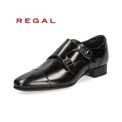 リーガル 靴 REGAL メンズ ビジネスシューズ 37TRBC ブラック ダブル モンクストラップ 紳士靴 日本製 本革