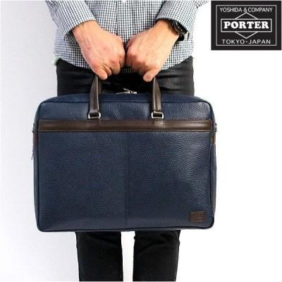廃盤・在庫限りで終了 PORTER BLEND ポーター ブレンド ビジネスバッグ PC収納可能 B4対応/2way ブリーフケース 本革 通勤用 192-03747 吉田カバン 日本製