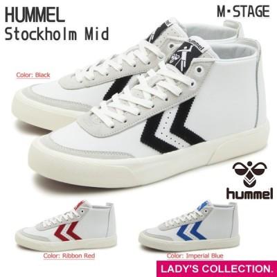 ヒュンメル ストックホルム ミッド 全3色 ユニセックス レディースサイズ HUMMEL Stockholm Mid 64-432-2001 64-432-3425 64-432-7393