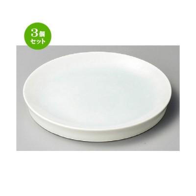 3個セット ☆ 丸皿 ☆ こころ青白磁6.5板皿 [ 196 x 23mm ] 【料亭 旅館 和食器 飲食店 業務用 】