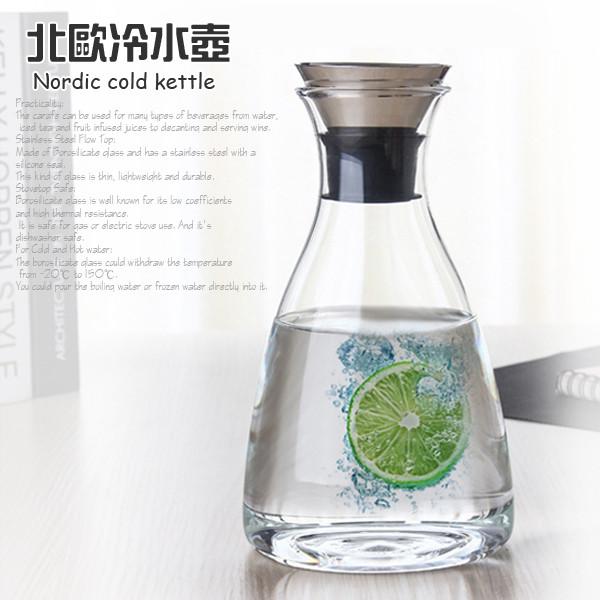 北歐耐熱玻璃冷水壺