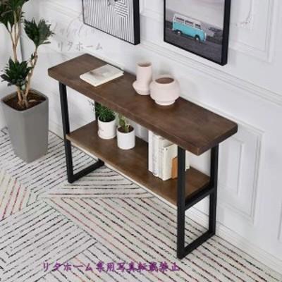 サイドテーブル .電話台 コンソールテーブル 花台 玄関テーブル 植木鉢置き 幅100cm