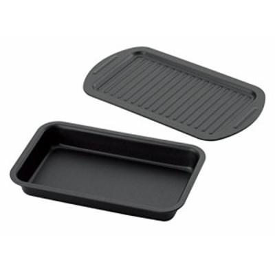 【送料無料】(セシール)cecile キッチン グリルオーブンパン (フタ付き) WF-3364