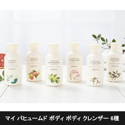 Innisfreeマイ パヒュームド ボディ ボディクレンザー 6種 330ml My Perfumed Body Body Cleanser