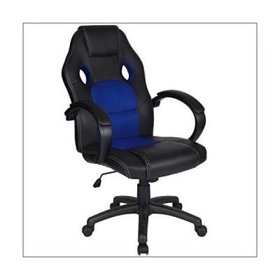 【新品】Polar Aurora Office Chair Leather Desk High Back Ergonomic Adjustable Racing Chair Task Swivel Executive Computer Chair(Blue)(並行輸