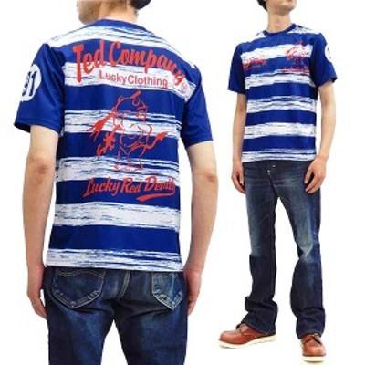 テッドマン Tシャツ TDRYT-500 TEDMAN シルキードライ 吸汗速乾素材 エフ商会 メンズ ボーダー 半袖tee 白×紺 新品