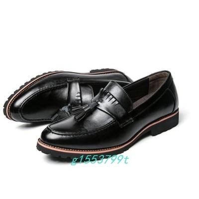 ビジネスシューズ黒スリッポン革靴サイドゴアメンズビジネスシューズウォーキングシンプル紳士おしゃれ革靴通勤靴歩きやすい