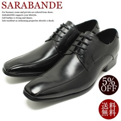 SARABANDE/サラバンド 7771 日本製本革ビジネスシューズ ロングノーズ・スワロー(流れモカシン) ブラックレザー外羽/革靴/チゼルトゥ/ド