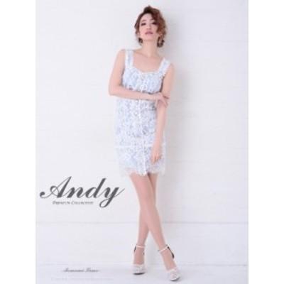 Andy ドレス AN-OK2331 ワンピース ミニドレス andyドレス アンディドレス クラブ キャバ ドレス パーティードレス
