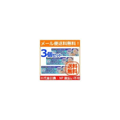【第2類医薬品】【メール便送料無料!3個セット】メンソレータム ジンマート 15g×3個 塗布剤
