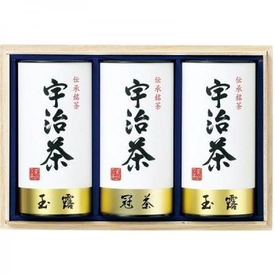宇治茶詰合せ(伝承銘茶)木箱入 LC1−100 【特別割引価格】 (36%OFF)