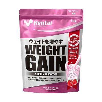 ケンタイ(kentai) ウェイトゲインアドバンス ストロベリー風味 1kg K3222 健康体力研究所 ホエイプロテイン 増量 増強 トレーニング