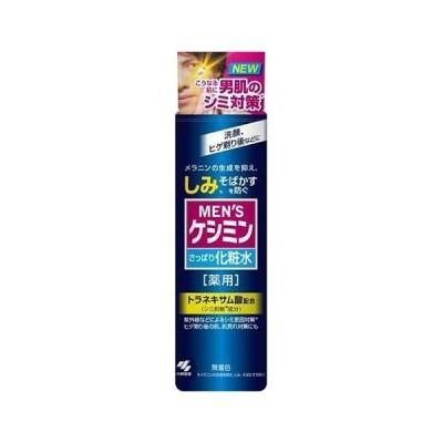 小林製薬 メンズケシミン 化粧水 160mL 東急ハンズ