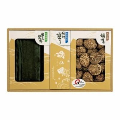 日本の美味詰合せ(自然の香味) CC-50