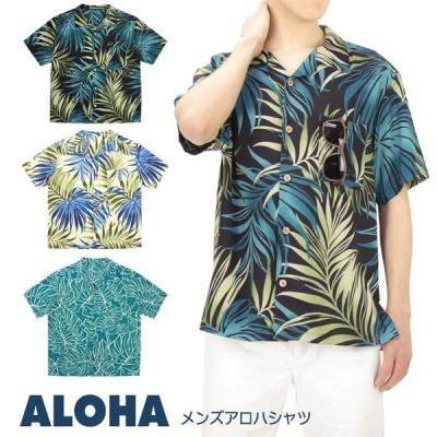 メンズ アロハシャツ フルオープン 開襟 レーヨン fswr-042BL 【メール便可】