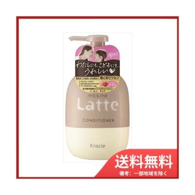 【送料無料】マー&ミー コンディショナー490G