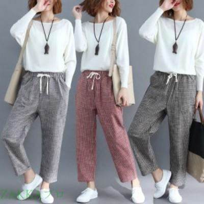 レディース パンツ テーパード ズボン 短め 綿 夏 ゆったり 涼しい さらっとした ゆったり 大きめ ホワイト ブラック