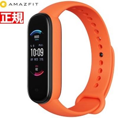 アマズフィット AMAZFIT スマートウォッチ BAND5 オレンジ 腕時計 メンズ レディース ウェアラブル SP170022C07