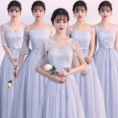 ドレス新作入荷 ブライズメイドドレス ワンピース ロング丈 パーティードレス ウェディングドレス 卒業式 結婚式 lf541h