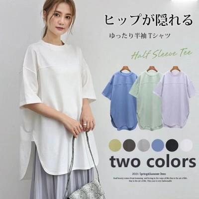 シャツ レディース 夏 夏服 春夏 半袖 大きいサイズ 透け 体型カバー シアーシャツ 大人 トップス