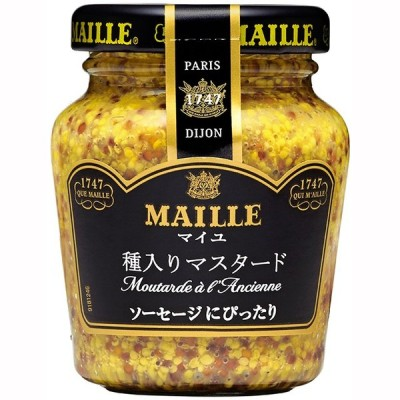 マイユ MAILLE種入りマスタード 103g