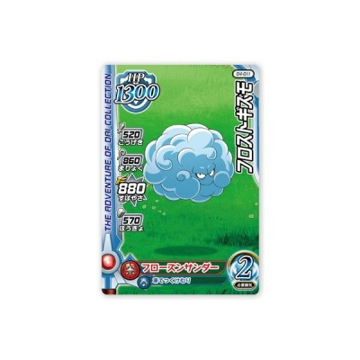 DQダイの大冒険 クロスブレイド 04-011 フロストギズモ C