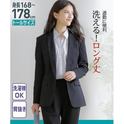 トールサイズ 洗えるテーラードジャケット 【高身長・長身】【高身長・長身】ジャケット・ブルゾン