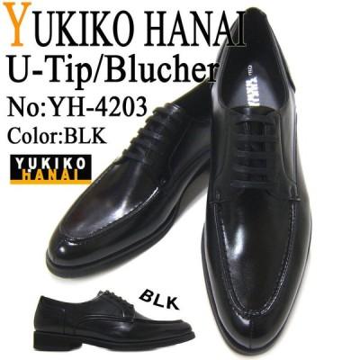 YUKIKO HANAI/ユキコ ハナイ ビジネス紳士靴 YH4203-BLK ブラック Uチップ 外羽根 フォーマル ビジネス 送料無料 ポイント10倍