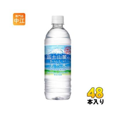 ポッカサッポロ 富士山麓のおいしい天然水 525ml ペットボトル 48本 (24本入×2 まとめ買い) 〔ミネラルウォーター〕