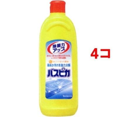 バスピカ ヤシ油配合 (500ml*4コセット)