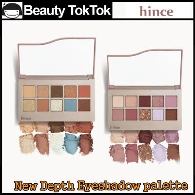 [Hince]ヒンス新商品New depth Eye Shadow Palette9.8g/ニューデプス アイシェドウ パレット/韓国化粧品/グリッター/シャドー/アイメーキャップロングラスティング