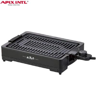 APIX アピックス AGP-230 減煙グリルプレート「肉祭り」 焼肉プレート