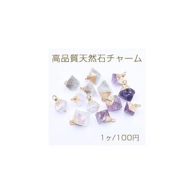 高品質天然石チャーム ダイヤモンドカット 1カン ゴールド【1ヶ】